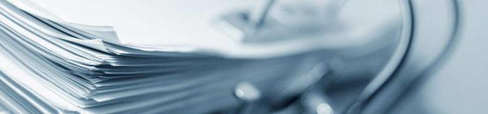 регистрация некоммерческих организаций документы