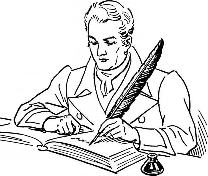 писатель прозаик