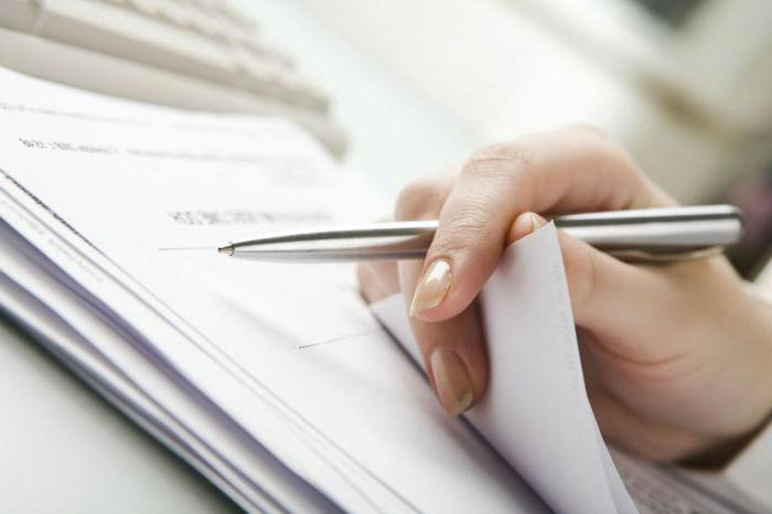 служебная проверка проводится в случаях