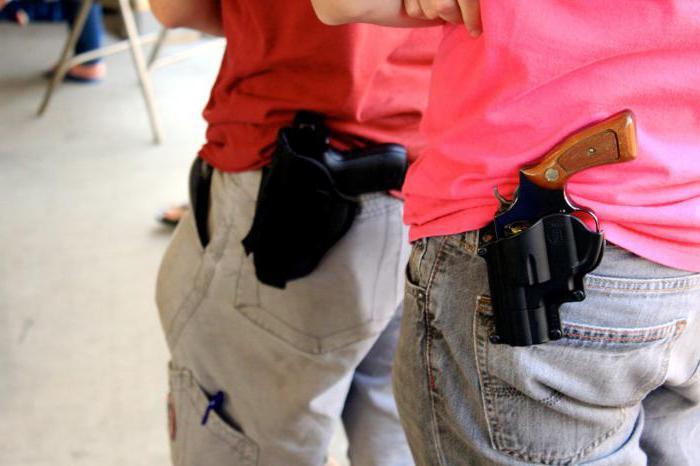 лицензия на нарезное оружие