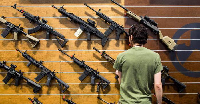 документы лицензия на оружие