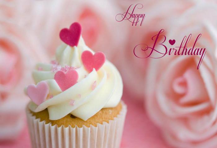 краткое поздравление с днем рождения мужчине