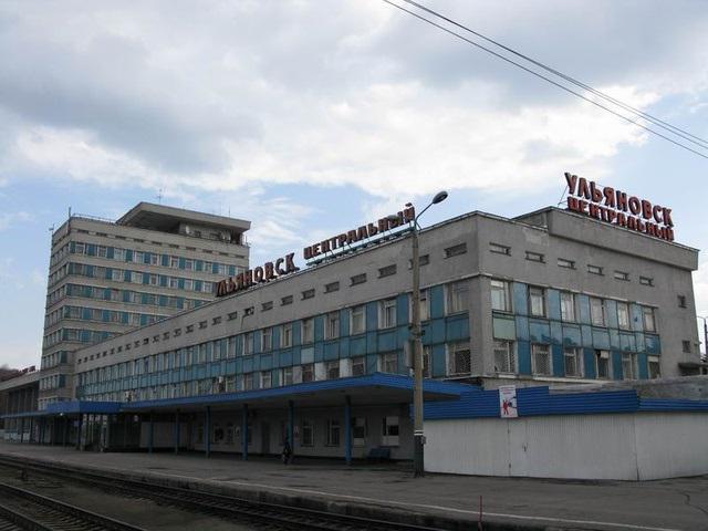 Табло вокзала ульяновскцентр отправление