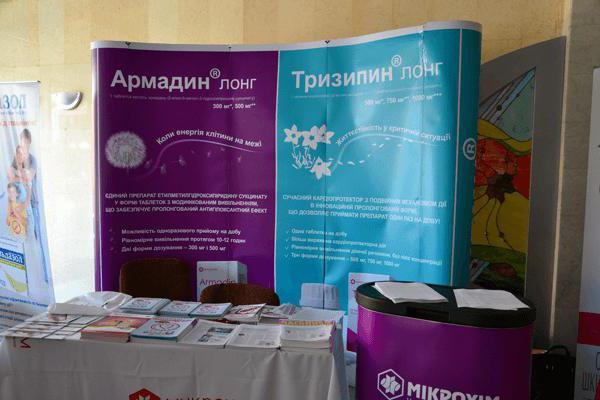 армадин инструкция по применению цена в днепропетровске