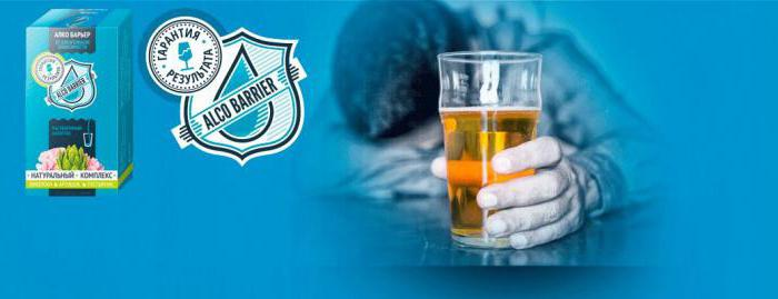 Препарат от алкоголизма барьер отзывы