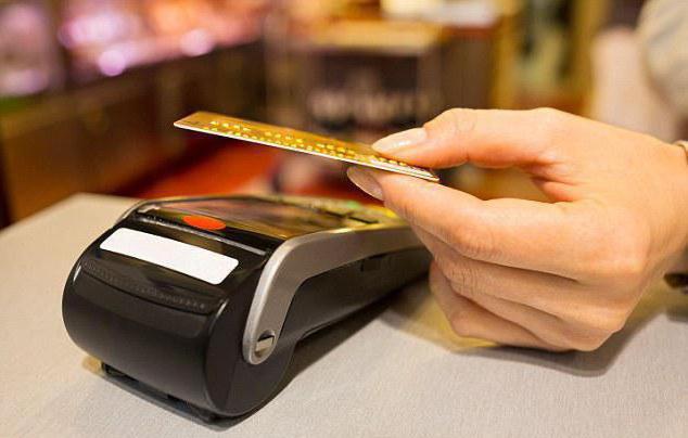 Как узнать срок действия карты сбербанк