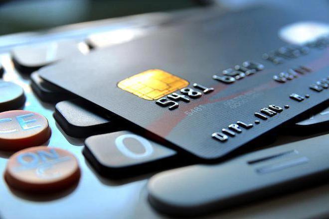 Истек срок действия кредитной карты