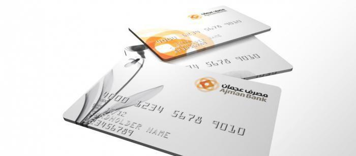 Банковские карты: виды банковских карт, оформление, назначение, особенности и функциональные возможности