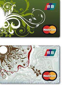деньги на банковскую карту