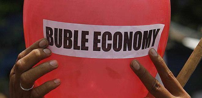 финансовый кризис 2008
