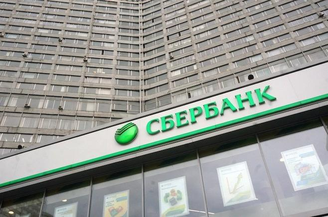 Программа перекредитование потребительских займов.