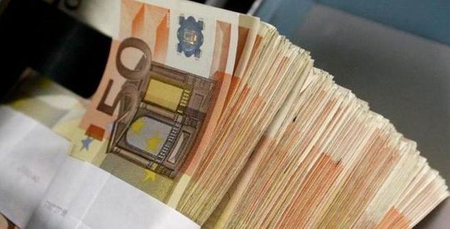 что произойдет с евро