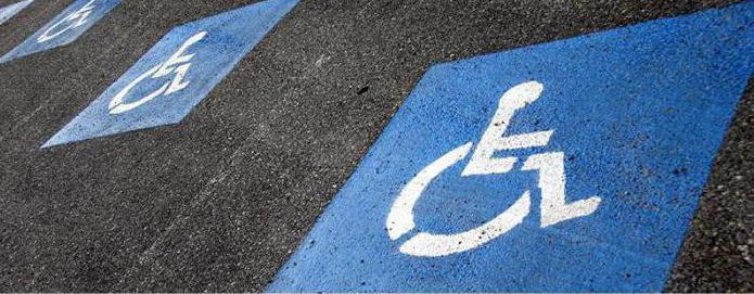 Парковка в Москве для инвалидов, правила