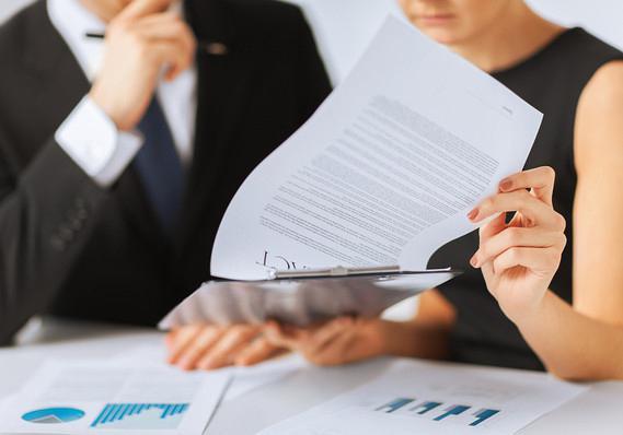Код субъекта кредитной истории как узнать в Сбербанке?