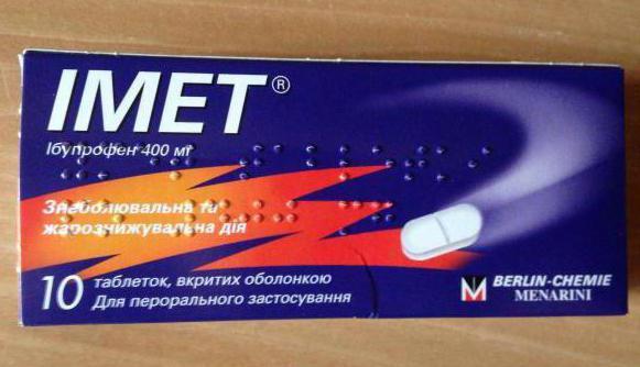 препарат имет инструкция - фото 4