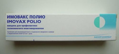 Имовакс полио вакцина инструкция по применению