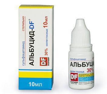 Капли глазные с антибиотиком