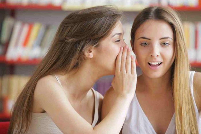 крем для интимной эпиляции отзывы