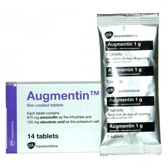 аугментин пить 5 дней
