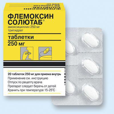 антибиотики разрешенные при грудном вскармливании