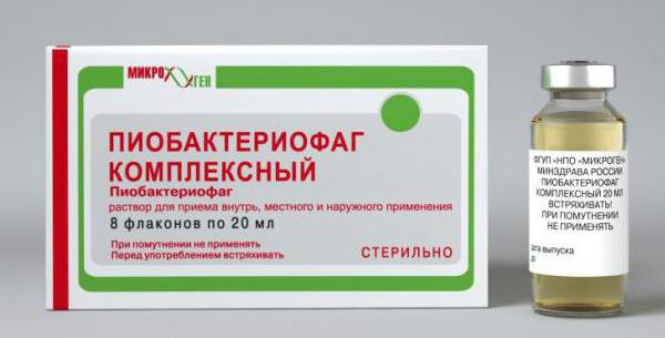Секс бактериофаг