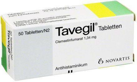 препараты от аллергии от 2 лет