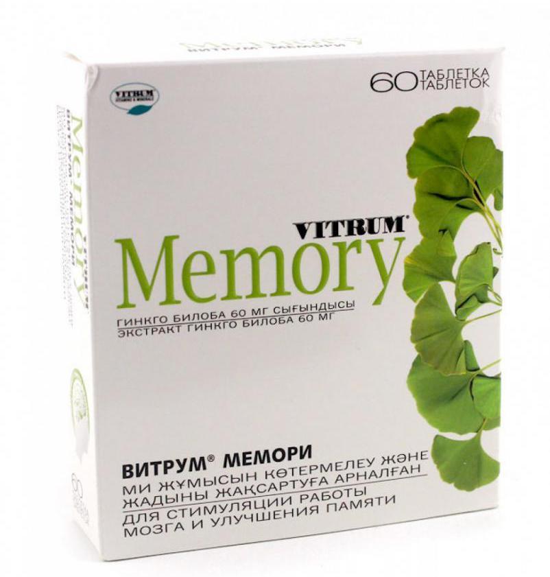 Витамины unipharm витрум мемори (memory) | отзывы покупателей.