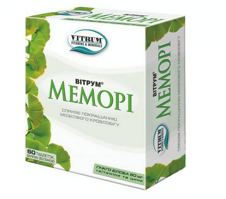 Витрум мемори: инструкция по применению, аналоги, состав.
