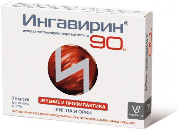 противогриппозные препараты недорогие но эффективные