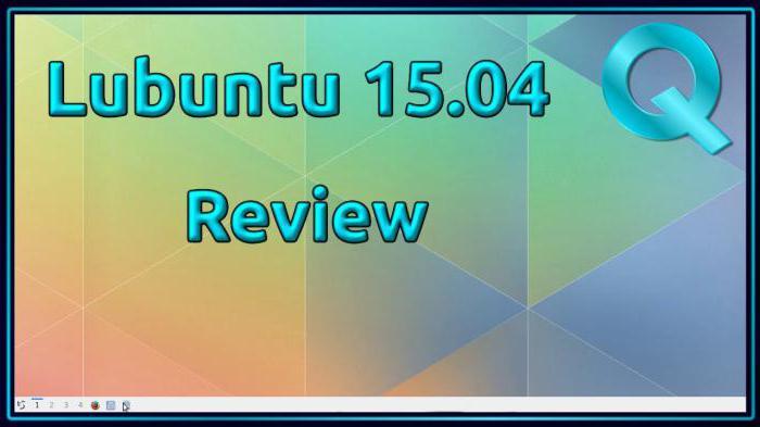 lubuntu системные требования 14 04