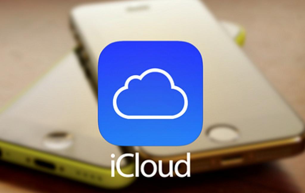 как сохранять в облако на айфоне