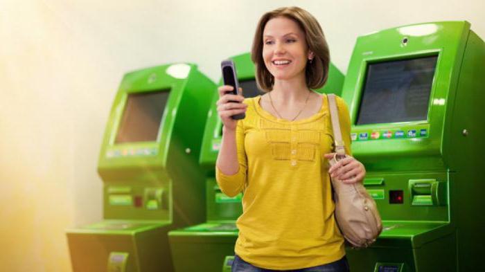 почему не приходят смс мобильный банк сбербанк