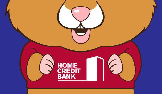 Оплата кредита Хоум Кредит