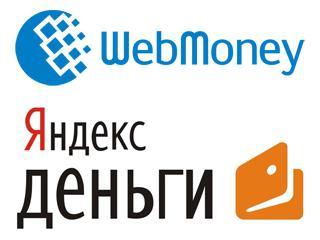 яндекс деньги виртуальная карта mastercard