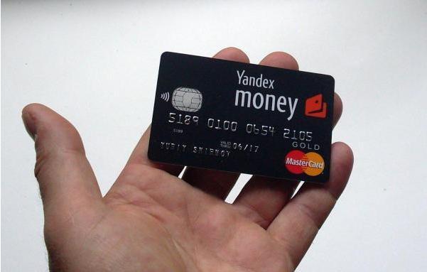 яндекс деньги виртуальная карта visa