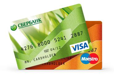 Сбербанк завести пластиковую карту