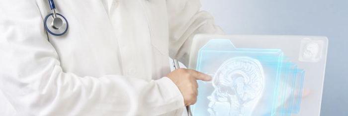 Гипопитуитаризм: симптомы, методы диагностики и лечение