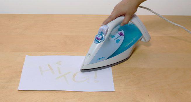как сделать невидимые чернила в домашних условиях