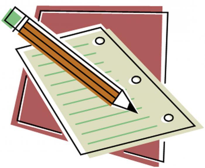 гарантийное письмо о предоставлении юридического адреса образец