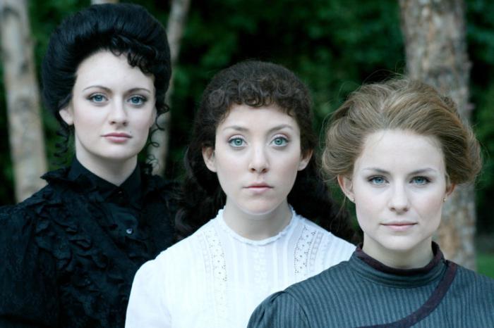 краткое предмет три сестры
