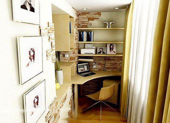 лоджия совмещенная с комнатой