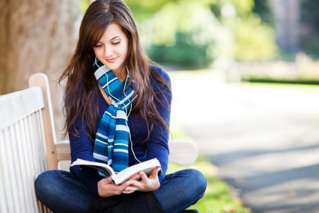 какие книги полезны