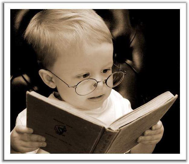 полезные книги для детей