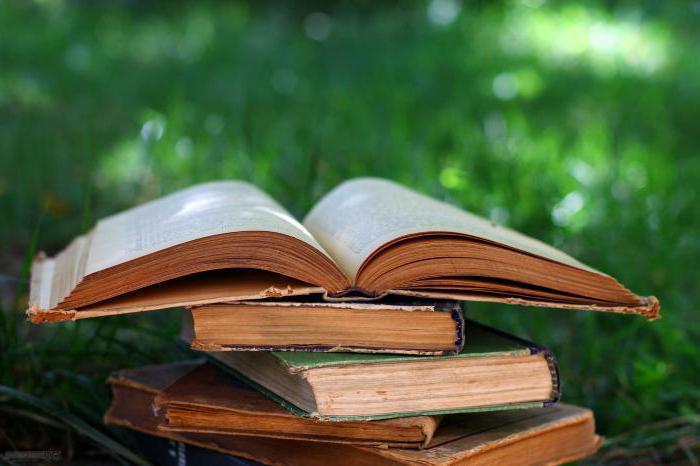 интересные и полезные книги