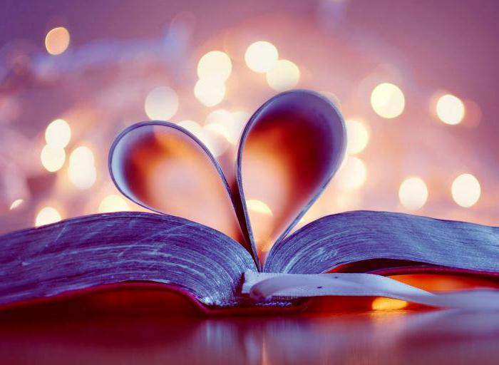 полезные для жизни книги