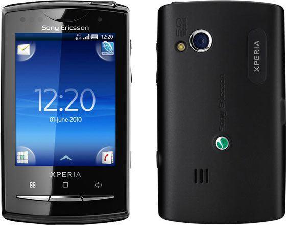 Кнопочные мобильные телефоны с мощным аккумулятором