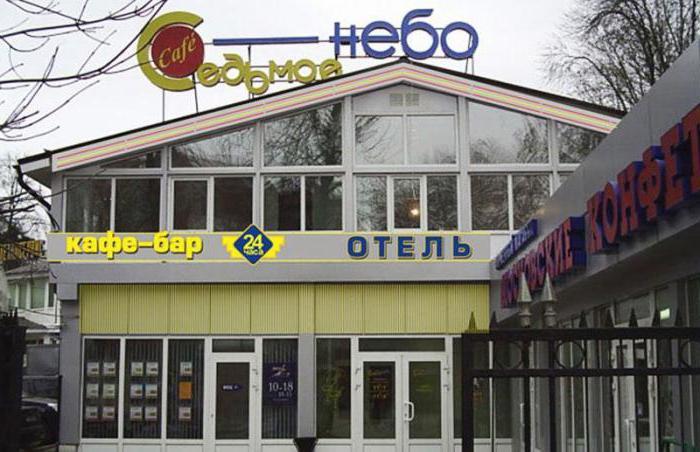 Багратионовская стоматологическая поликлиника