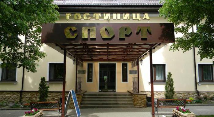 Недорогие гостиницы Ярославля