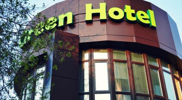 Недорогие гостиницы Иркутска