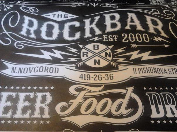 Rock-Bar (Н. Новгород)